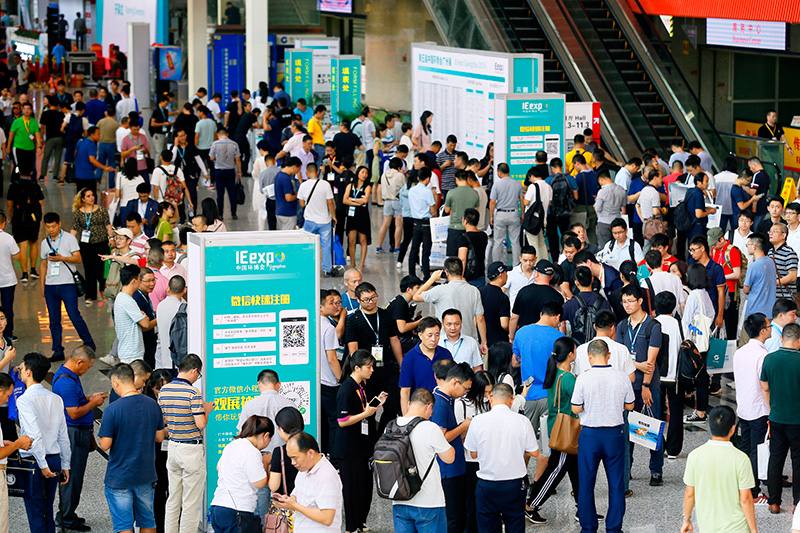 IE expo Guangzhou 2019 with new record