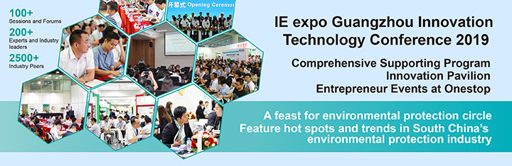 IE expo Guangzhou | Trade Fair for Environmental Technology